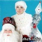 Экономика: В Житомире привлекли к ответственности Деда Мороза и Снегурочку
