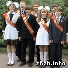 Завтра в Житомире состоится праздничное шествие выпускников