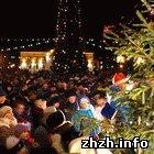 Общество: Новогодние праздники прошли в Житомире относительно спокойно