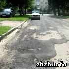 На ремонт дорог в Бердичеве потрачено полмиллиона гривен. ФОТО