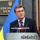 Наука: Житомирские учёные Михаил Ракушев и Шигун Мария получили гранты Президента