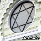 Культура: Евреи Бердичева отметили 5770 год. ФОТО
