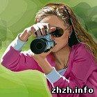 У Житомирі стартував фотоконкурс «Молоде обличчя України»