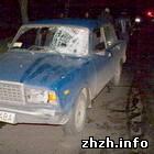 Происшествия: В Житомире «Жигули» сбил мужчину. ФОТО не для слабонервных