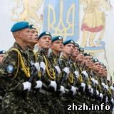 Армия: 6 декабря - День Вооруженных сил Украины