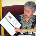 Житомир: Житомир получил диплом за благоустройство и поддержку общественного порядка. ФОТО