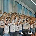 Культура: В Житомирской области состоялся съезд христиан-протестантов