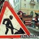 Житомир: Управление коммунального хозяйства отчиталось о ремонтных работах на улицах города