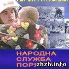 МНС: За тиждень в Житомирській області загинуло 17 чоловік