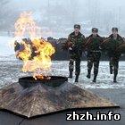 Культура: В Житомире отметили День освобождения области от окупантов. ФОТО