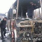 Через коротке замикання згорів пасажирський автобус маршруту «Феодосія - Житомир»
