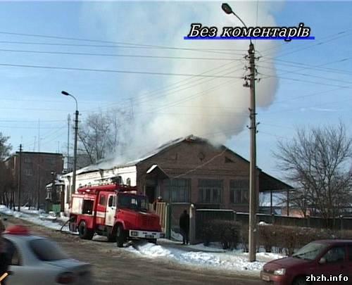 В Бердичеве сгорел жилой дом