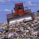 Житомир: NextCare Invest готова построить в Житомире комплекс по переработке бытовых отходов
