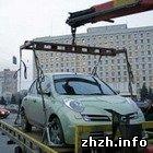 Житомир: Власти Житомира купили авто-эвакуатор