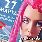 Афиша: В Житомирском ночном клубе «Подиум» выступит диджей Marika Rossa