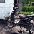 Происшествия: ДТП в Бердичеве: водитель скутера догнал маршрутку. ФОТО
