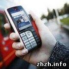 Происшествия: В Житомире трое школьников щедровали и украли мобильный телефон