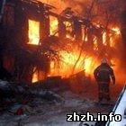 Происшествия: В Житомире сгорела баня. Жертв нет.