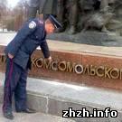 В Малине вандалы повредили памятник «Героям подполья». ФОТО