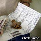 Житомир: Задолженность житомирян за коммунальные услуги составляет 11,5 млн. грн.