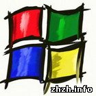 Технологии: В Житомире состоялся первый региональный семинар для разработчиков Microsoft. ФОТО