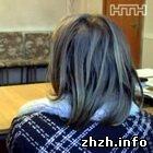 Криминал: 16-летняя девушка организовала настоящую банду в Житомирской области. ФОТО