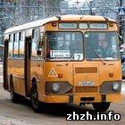 Житомир: В поминальный день перевозчики незаконно подняли цены на проезд