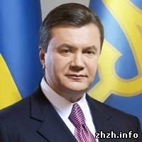 Янукович уволил весь Кабмин и назначил новый