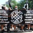 Общество: Житомирские праворадикалы приняли участие в Марше здоровой молодежи. ФОТО