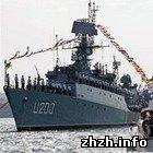 Україна загрожує заблокувати повернення російських кораблів до Криму