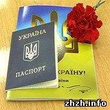 Культура: Украина отмечает государственный праздник - День Конституции