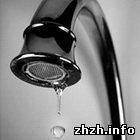 Житомир: Житомирский водоканал ограничил подачу воды в районы Полевая, Маликова, Крошня и Богуния