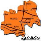 Общество: Романовский район попал в число депрессивных районов Украины
