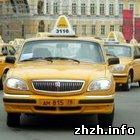 Происшествия: Житомирские таксисты устроили натиск сотрудникам ГАИ