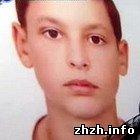 В Житомире судят школьника избившего до смерти своего одноклассника. ФОТО