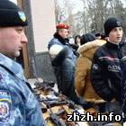 В Житомире милиция провела День открытых дверей. ФОТО