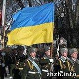 Армия: Сегодня в Украине отмечается День защитника Отечества
