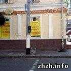 У Житомирі розгорівся скандал через продуктовий магазин