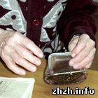 В Житомире аферисты обманывают стариков, маскируясь под сотрудников Пенсионного фонда