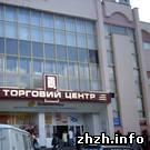 Экономика: СМИ: в Житомире продан «Торговый центр»