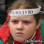 Общество: У 12-летней девочки голодавшей в Житомире случился микроинфаркт