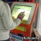 Криминал: Преступники взломали в Житомире платежные терминалы и похитили 4500 грн. ФОТО