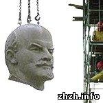 Общество: Памятник Ленину: 14 общественных организаций обратились с письмом к мэру Житомира