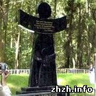 Культура: В Житомирской области в Андрушевке открыли Мемориал памяти жертв Холокоста