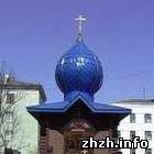 Культура: На территории агроуниверситета в Житомире открыли каплицу Святой Татьяны. ФОТО