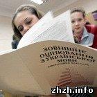 Наука: Александр Пастовенский назвал 10 лучших школ Житомирской области