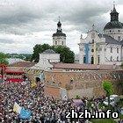 Тисячі паломників з'їхалися до Бердичева. ФОТО