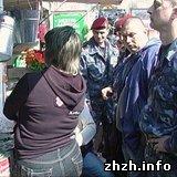 В Житомире на базаре задержана женщина наркоторговец. ФОТО