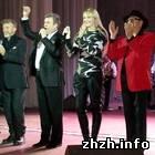 Культура: Лев Лещенко и Лайма Вайкуле спели в Житомире на одной сцене. ФОТО