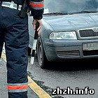 Происшествия: В Житомире без предупреждения перекрыли улицу Черняховского